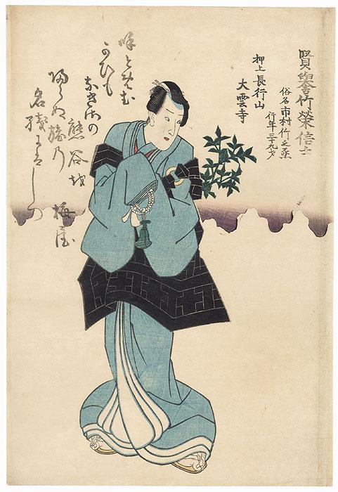 Memorial Portrait of Ichimura Takenojo V, 1851 by Edo era artist (unsigned)
