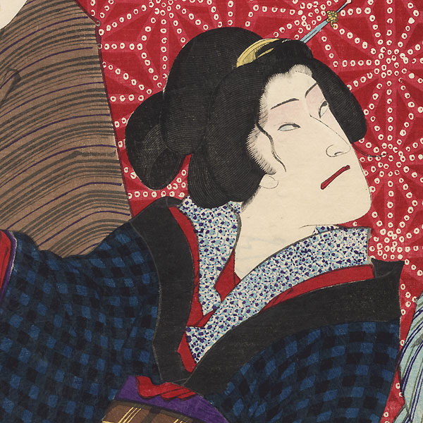 Beauty with a Letter, 1879 by Kunichika (1835 - 1900)