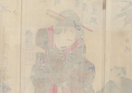 Loyal Nursemaid and Heir, 1884 by Kunichika (1835 - 1900)
