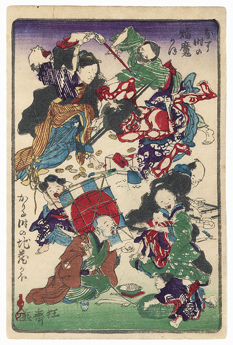 The Face of Jizo When Making the Loan, the Face of Emma When Collecting the Debt by Kyosai (1831 - 1889)