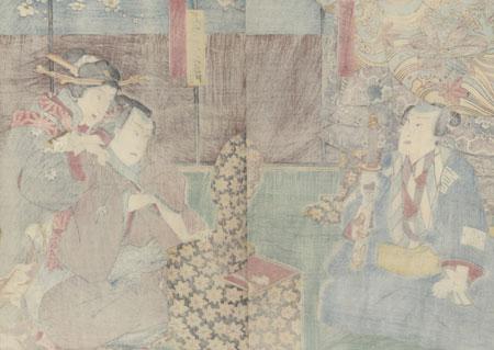 Courtesan Miura no Takao Consoling Ishii Tsuneemon, 1856 by Toyokuni III/Kunisada (1786 - 1864)