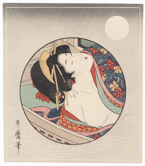 Pillow Print by Utamaro (1750 - 1806)