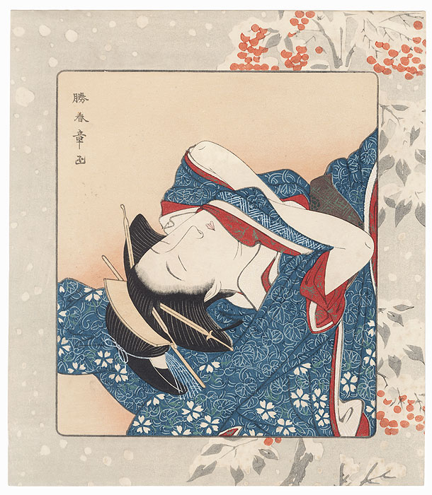 PIllow Print by Harushige (1747 - 1818)