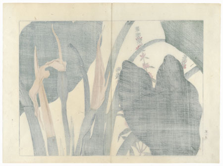 Autumn Flowers, 1907 by Tomioka Tessai (1836 - 1924)