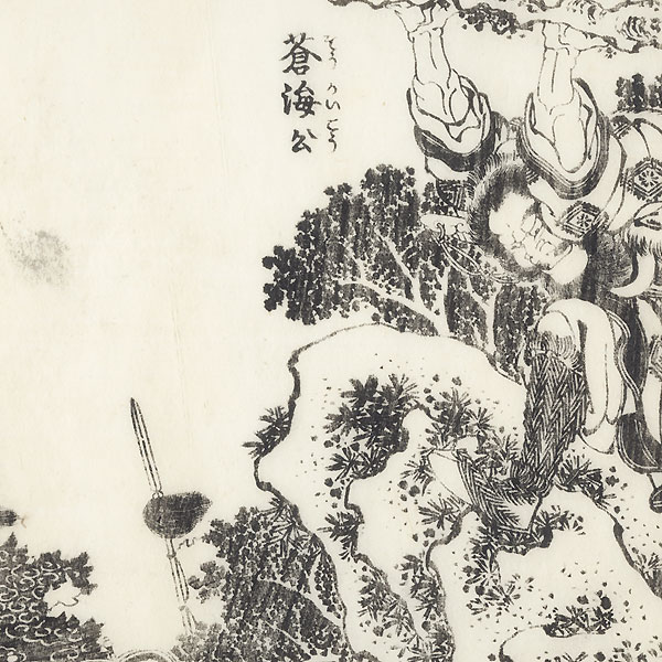Dropping a Boulder on Enemies by Hokusai (1760 - 1849)