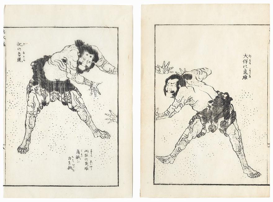 Wrestling by Hokusai (1760 - 1849)