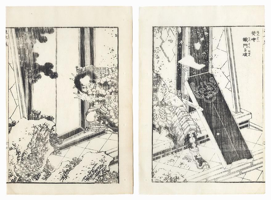 Breaking down a Door by Hokusai (1760 - 1849)