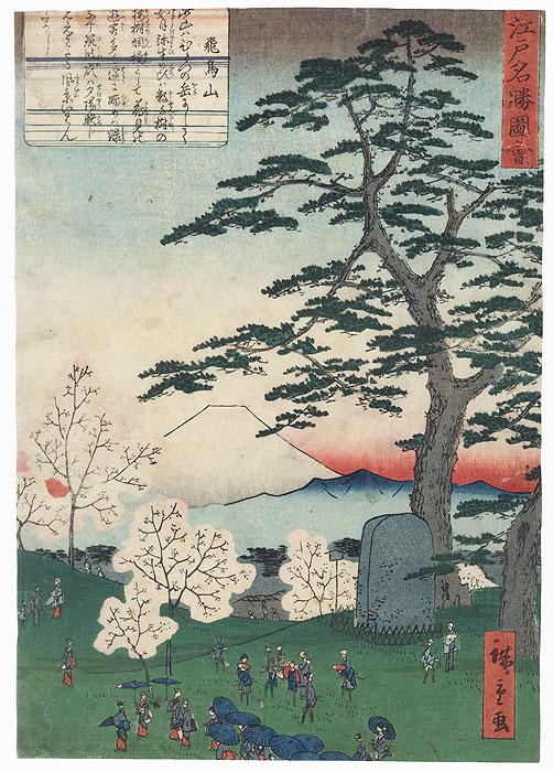 Asuka Hill by Hiroshige II (1826 - 1869)