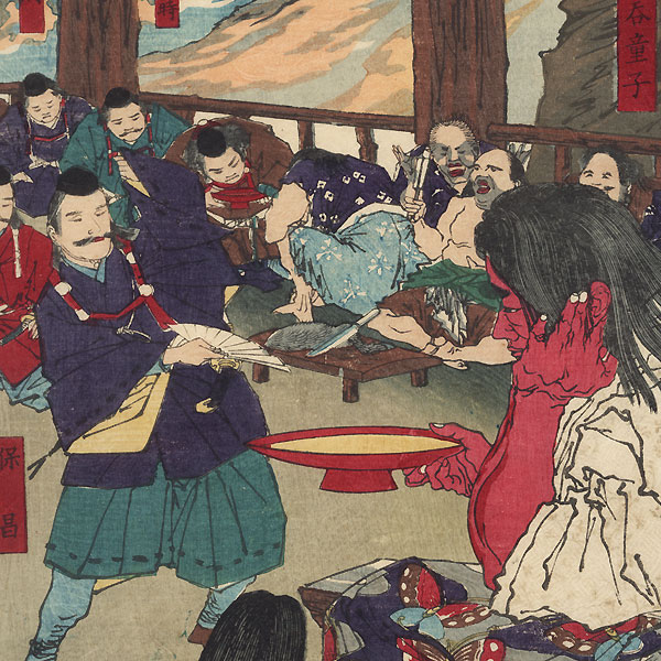 Minamoto no Raiko and His Men in the Lair of Shuten-doji, 1876 by Yoshitoshi (1839 - 1892)