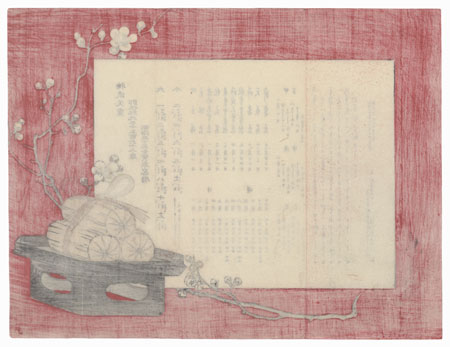 Calendar with Tray and Blossoming Cherry Branch, 1902 by Ayoka Yushin (1846 - 1910)