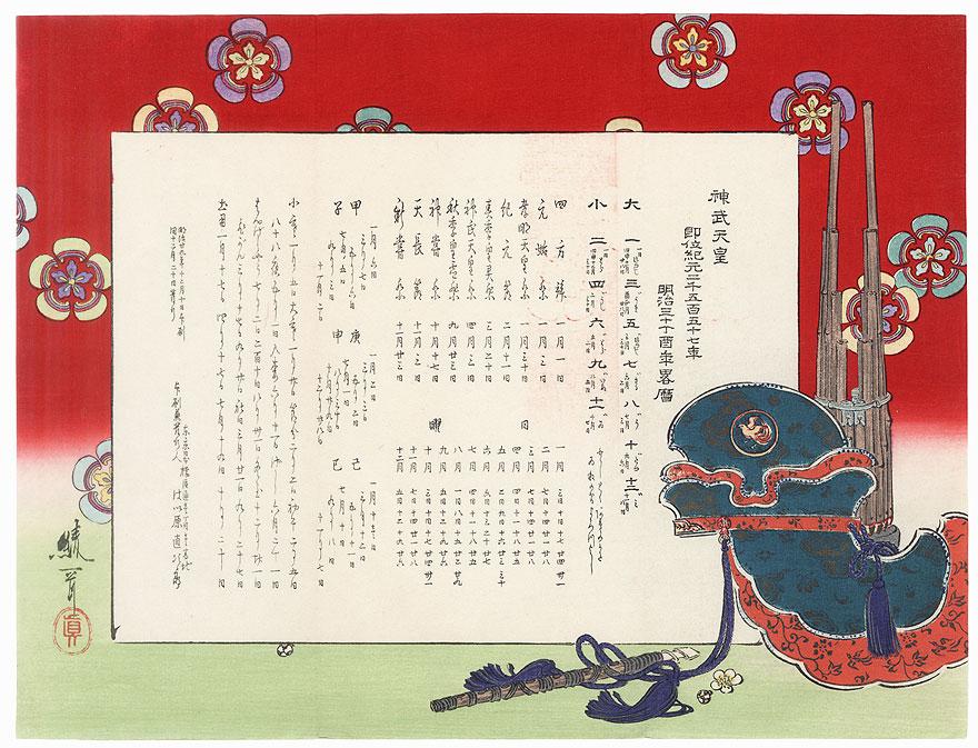 Calendar with Headdress and Reed Pipe, 1897 by Ayoka Yushin (1846 - 1910)
