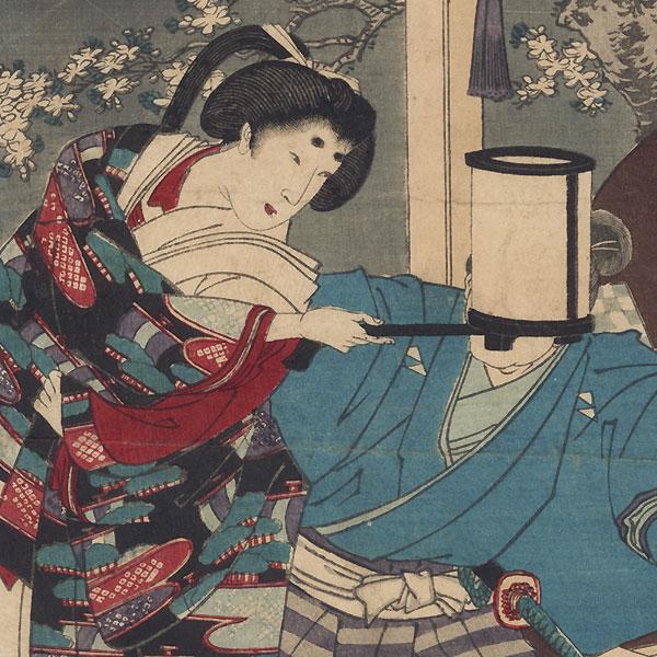 Lady Matsushima, No. 26 by Chikanobu (1838 - 1912)