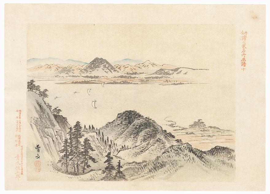 Mt. Hiei from Lake Biwa, 1894 by Morikawa Sobun (1847 - 1902)