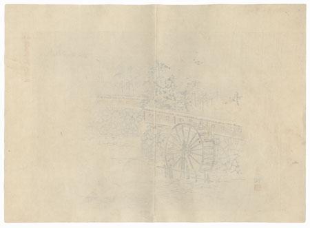 After Yamaguchi Soken (1759 - 1818) by After Yamaguchi Soken (1759 - 1818)