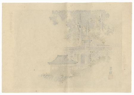 Shimizu Waterfall, 1894 by Ganku