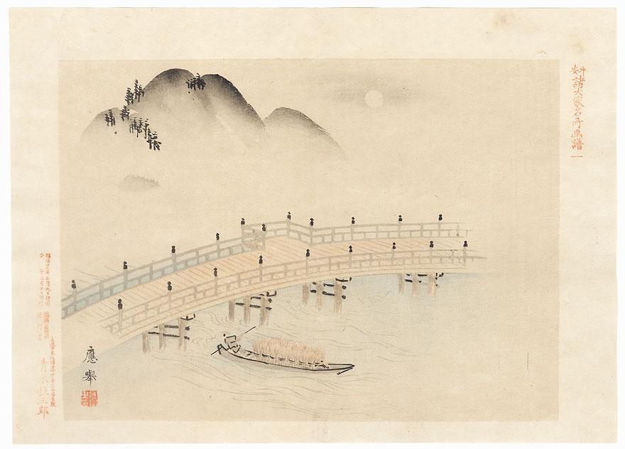 Uji Bridge, 1894 by After Maruyama Okyo (1733 - 1795)