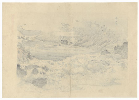 View of Uji, 1894 by Kikuchi Hobun (1862 - 1918)