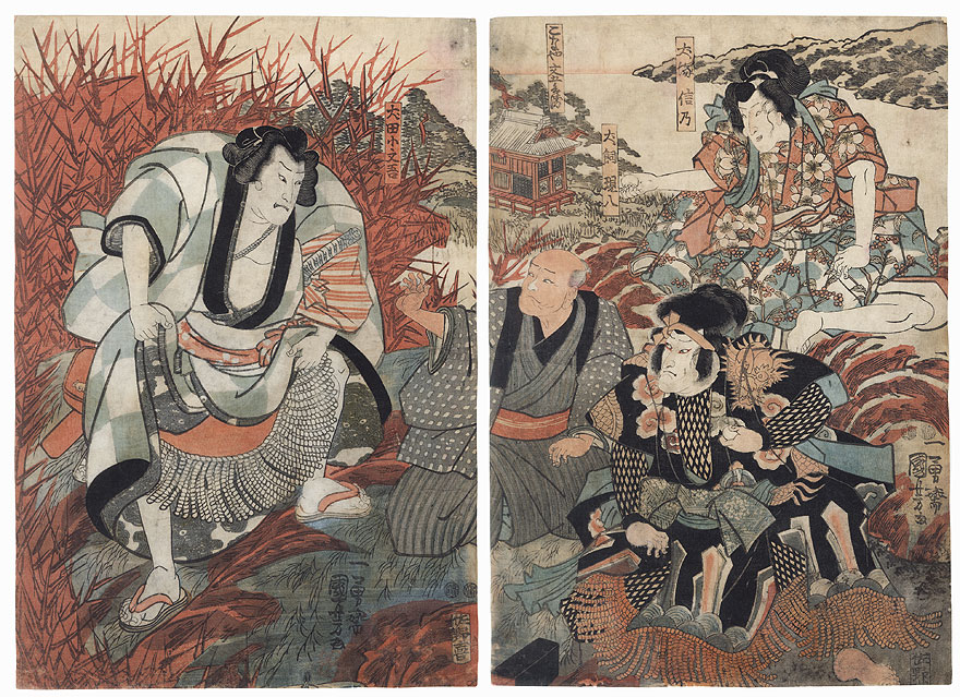 Scene from the Eight Dog Warriors, 1852 by Kuniyoshi (1797 - 1861)