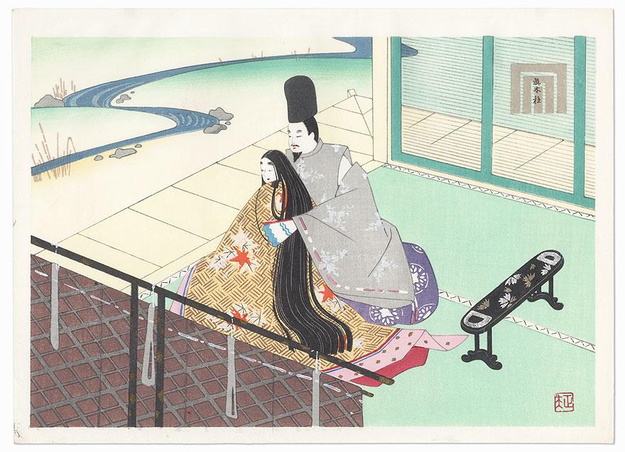 Makibashira (The Cypress Pillar), Chapter 31 by Masao Ebina (1913 - 1980)