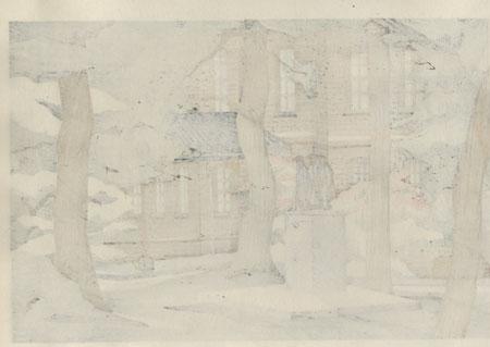 Old High School, 1975 by Masao Ido (1945 - 2016)