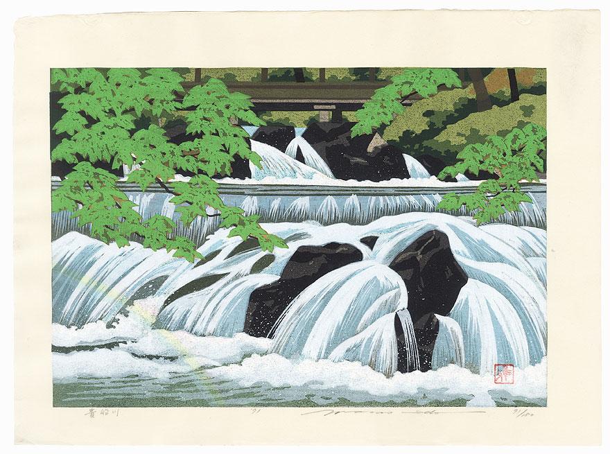 Kisen River, 1991 by Masao Ido (1945 - 2016)