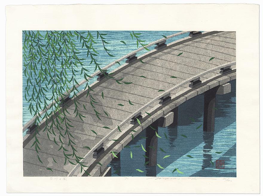 Shirakawa Wind, 1992 by Masao Ido (1945 - 2016)