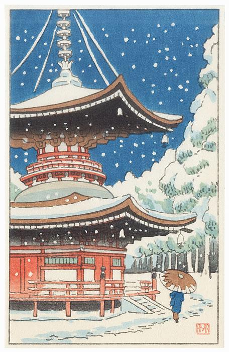 Pagoda of Negoro Temple by Takeji Asano (1900 - 1999)