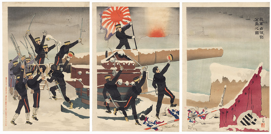 Picture of Our Armed Forces Occupying Ryuko Island, 1895 by Kiyochika (1847 - 1915)