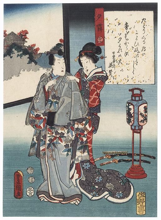 Yugiri, Chapter 39, 1852 by Toyokuni III/Kunisada (1786 - 1864)