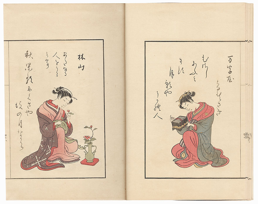 A Picture Book of Beautiful Women of the Green Houses, Complete Volume 3 Reprint Book, 1917 by Harunobu (1724 - 1770)