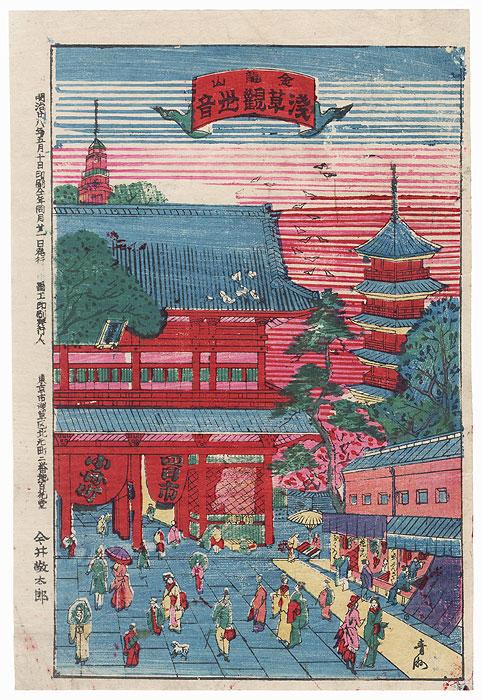 Kinryuzan, Asakusa Kanzeon Temple, 1895 by Seishu (Meiji era)