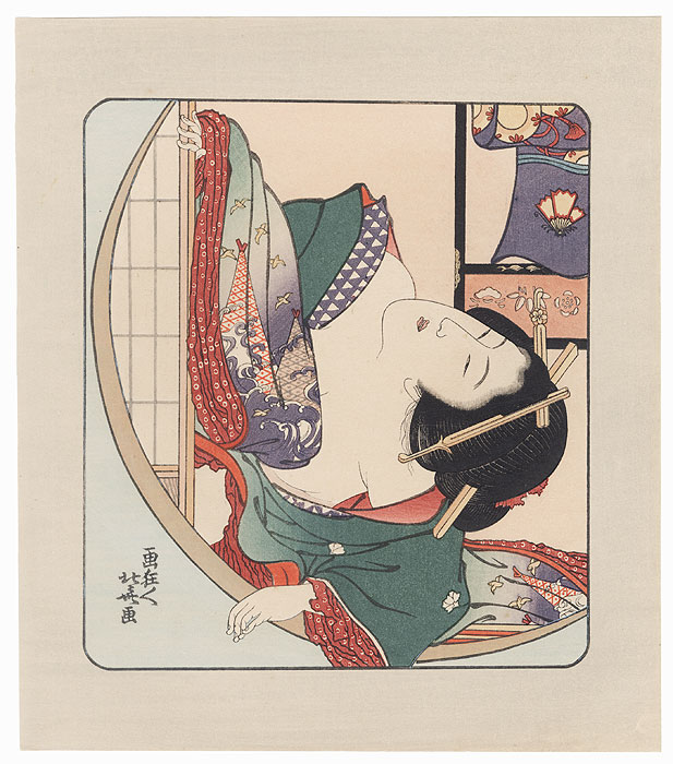 Pillow Print by Hokusai (1760 - 1849)