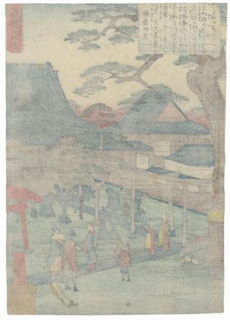 Myoken Hall at Yanagishima Bridge by Hiroshige II (1826 - 1869)