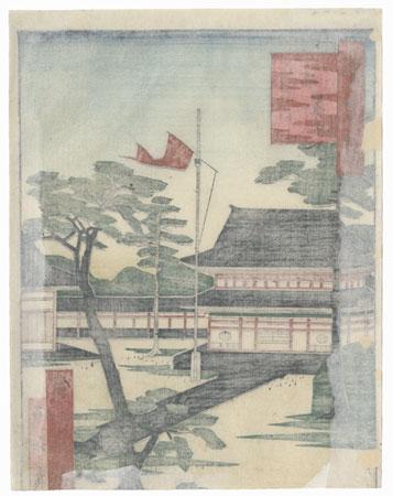 Ishimineji, Hyakujozan by Umekawa Tokyo (active circa mid-1850s - early 1860s)