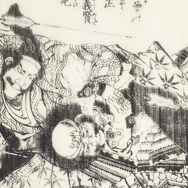 Fighting Off Two Attackers by Hokusai (1760 - 1849)