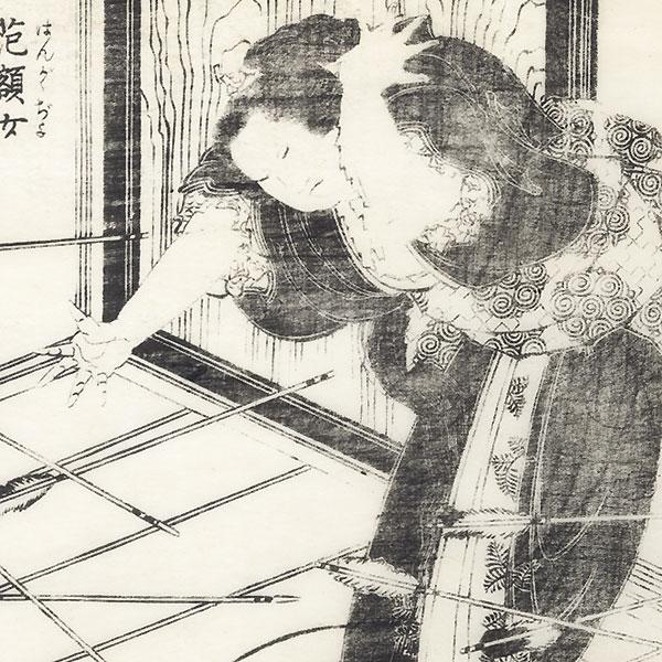 Beauty Vanquishing an Attacker by Hokusai (1760 - 1849)