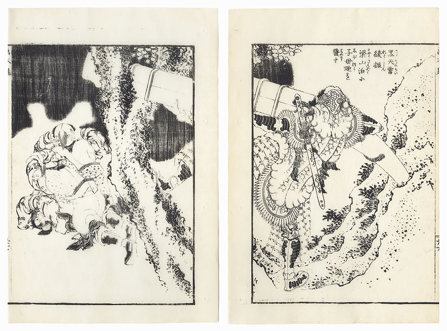 Warrior with an Enormous Hand Cannon by Hokusai (1760 - 1849)