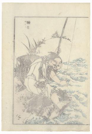 Lucky God Ebisu Fishing by Hokusai (1760 - 1849)