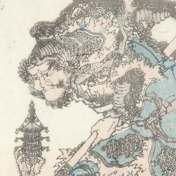 Subduing a Demon by Hokusai (1760 - 1849)