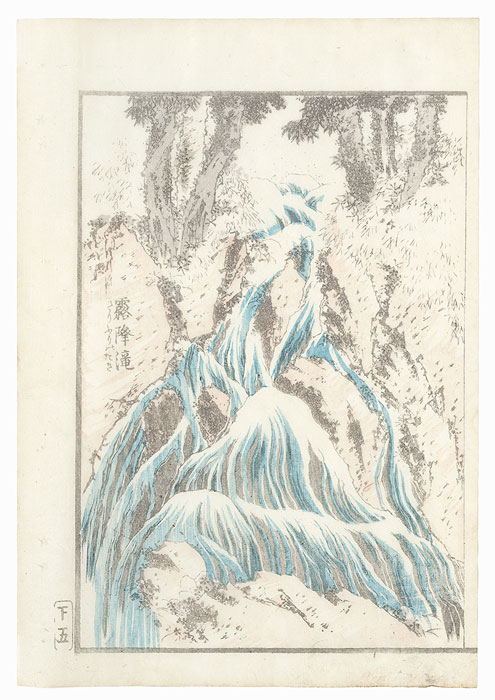 Waterfall by Hokusai (1760 - 1849)