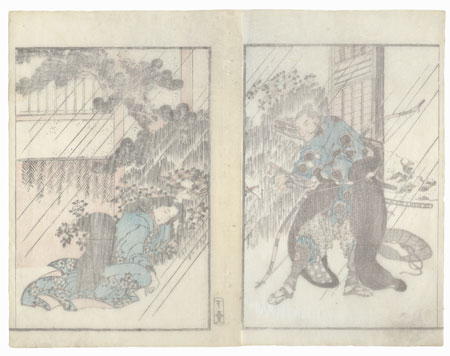 Ota Dokan Decides to Study Poetry by Hokusai (1760 - 1849)