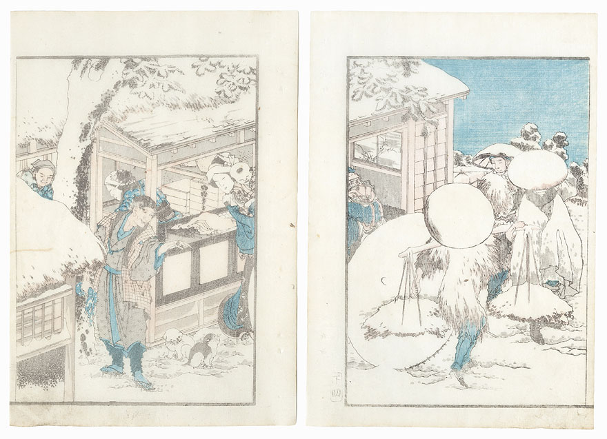 Travelers Stopping for a Break in Winter by Hokusai (1760 - 1849)