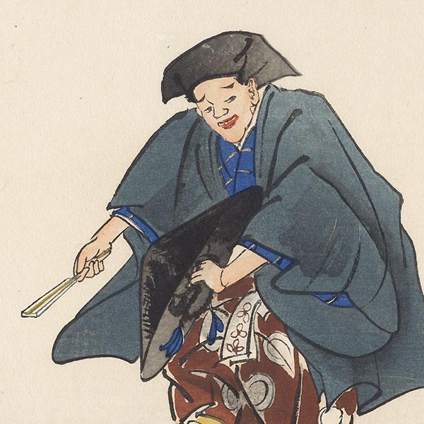 Shuron, 1927 by Tsukioka Gyokusei (1908 - 1994)