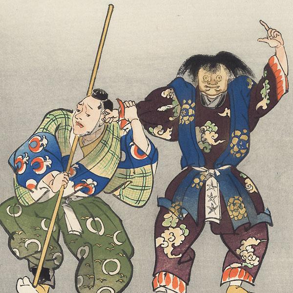 Kani yamabushi (A Monster Crab and a Mountain Monk), 1927 by Tsukioka Gyokusei (1908 - 1994)