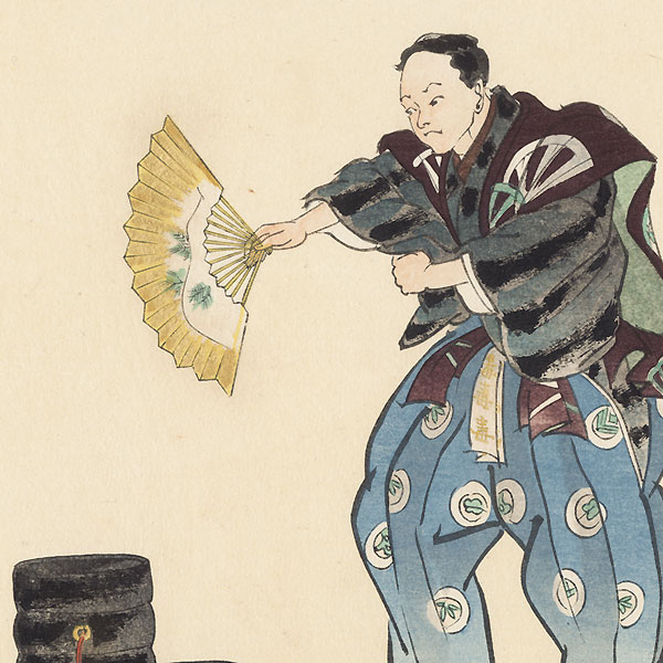 Busu (The Delicious Poison), 1927 by Tsukioka Gyokusei (1908 - 1994)