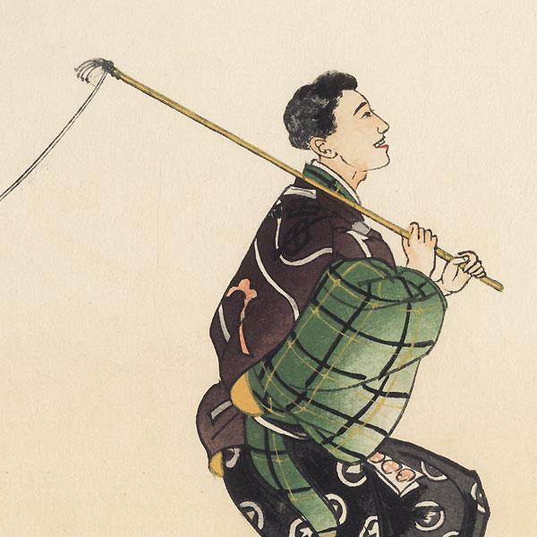 Tsuribari, 1927 by Tsukioka Gyokusei (1908 - 1994)