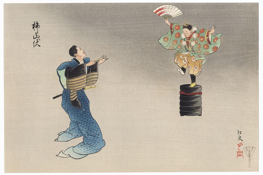 Kaki yamabushi (The Persimmon Thief), 1927 by Tsukioka Gyokusei (1908 - 1994)