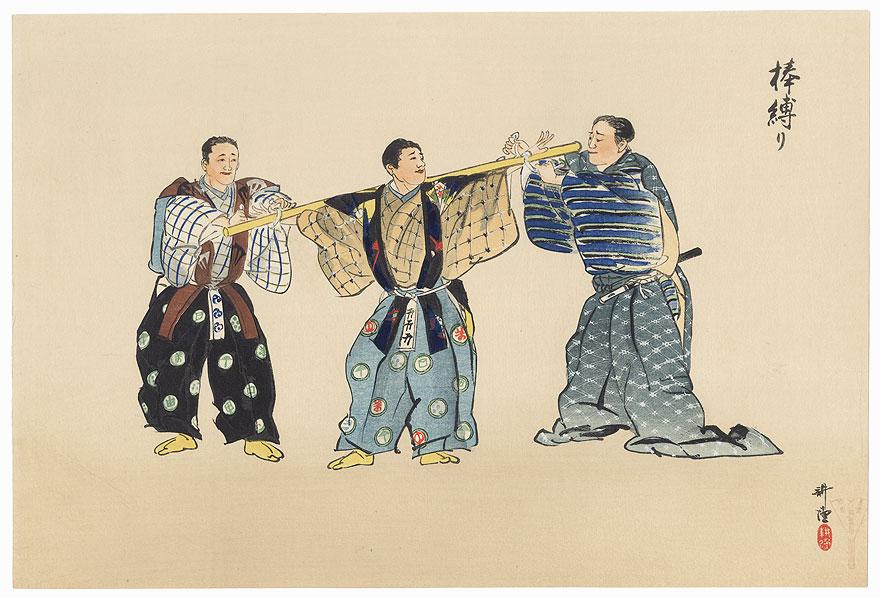 Boshibari (Tied to a Stick), 1927 by Tsukioka Kogyo (1869 - 1927)