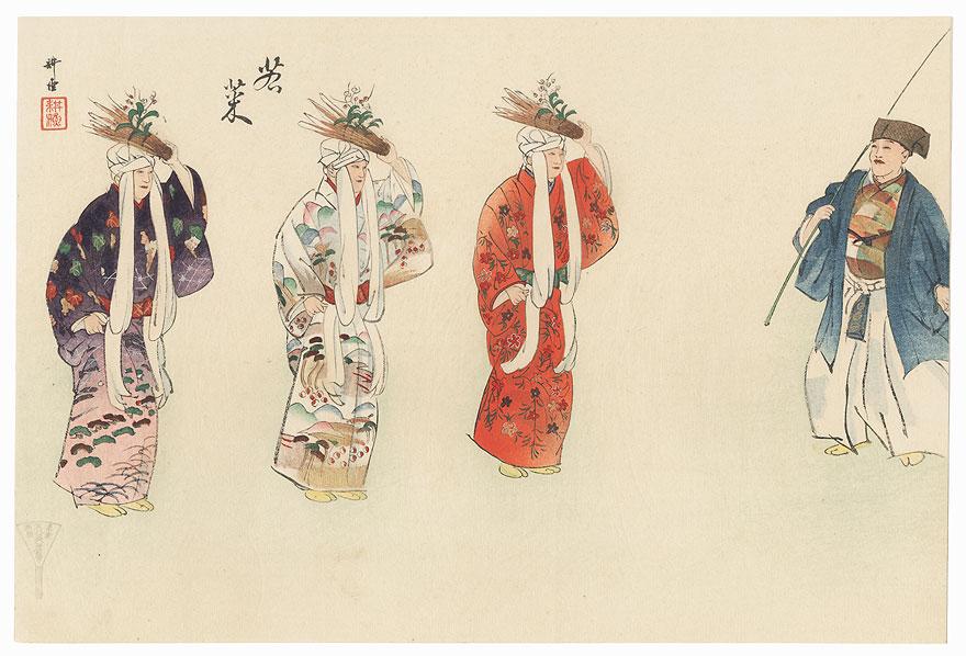 Wakana, 1927 by Tsukioka Kogyo (1869 - 1927)