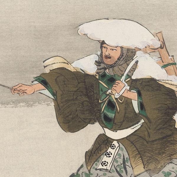 Kirokuda, 1927 by Tsukioka Kogyo (1869 - 1927)